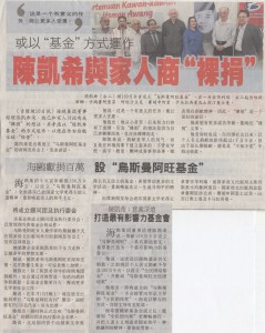 Sin Chew Daily 10/02/2014
